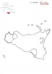 シチリア2016白地図①