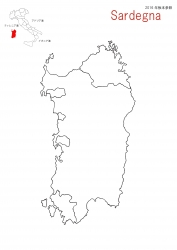 サルディーニャ白地図①