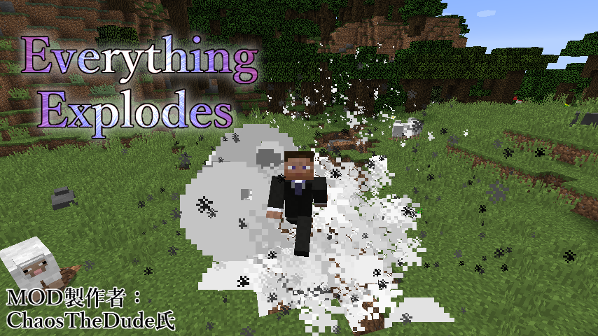 Everything Explodes-1