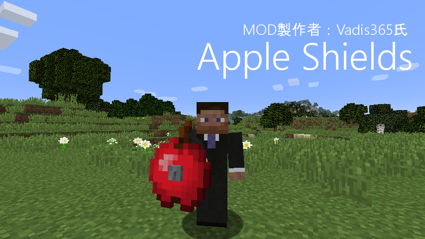 Apple Shields-1