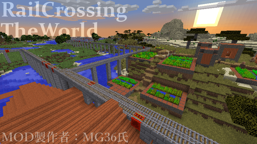 RailCrossingTheWorld-1.png