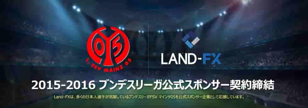 LAND-FX.jpg