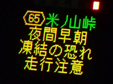 s-P1290214.jpg