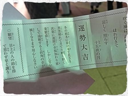 2017初詣 (2)