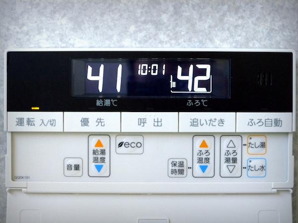 DSCN3606.jpg