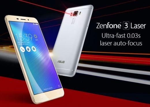 zenfone3laser-680x485.jpg