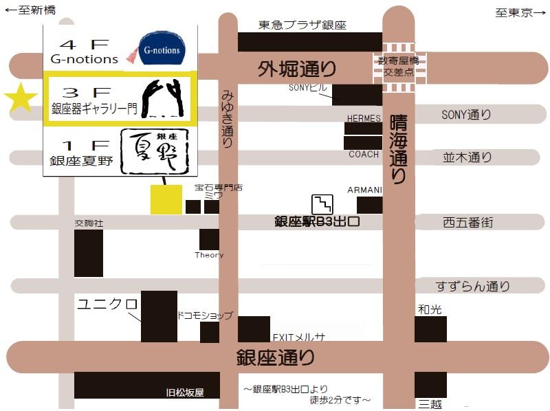 門地図2017
