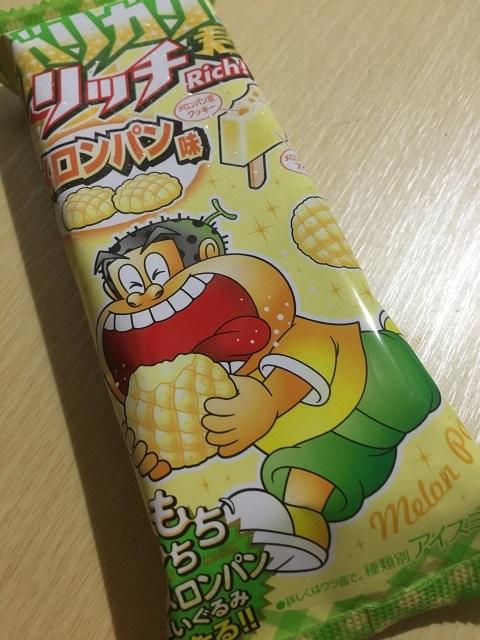 ガリガリ君リッチ メロンパン味1