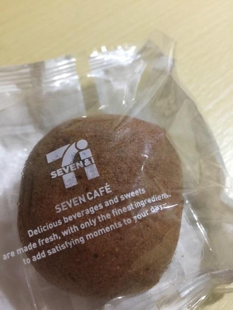 セブンカフェドーナツ あげぽよ(生チョコクリーム)