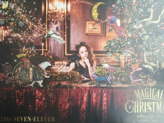 セブンイレブン マジカルクリスマス ポスター