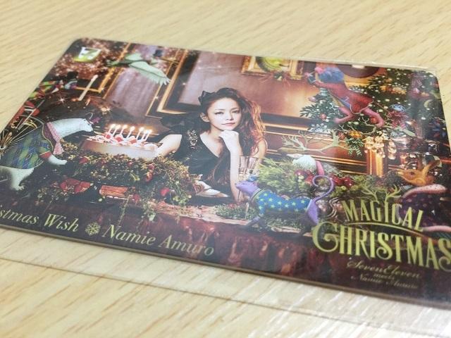 セブンイレブン マジカルクリスマス ミュージックカード
