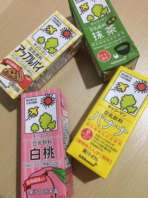 キッコーマン 豆乳飲料5