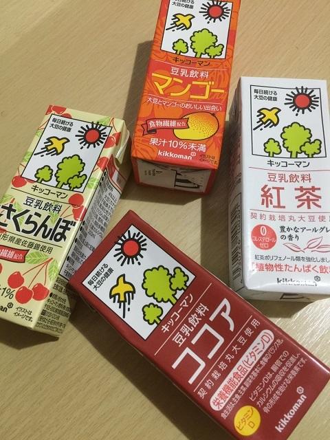 キッコーマン 豆乳飲料6