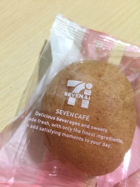セブンカフェドーナツ あげぽよ(いちごクリーム)