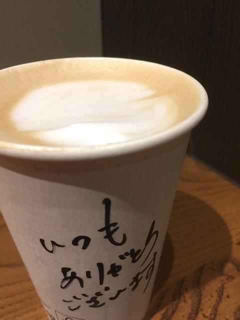 スターバックスコーヒージャパン ディカフェスターバックスラテ