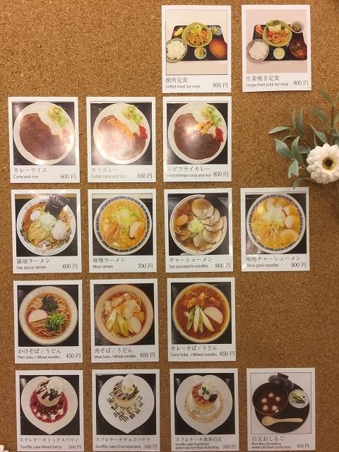 鶴岡もっけだのぉ食堂 カフェメニュー