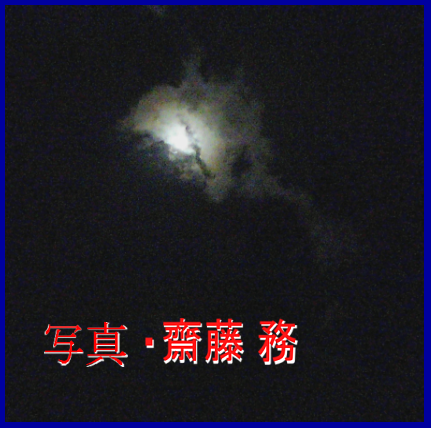 齋藤務-作品-NO- (55)a
