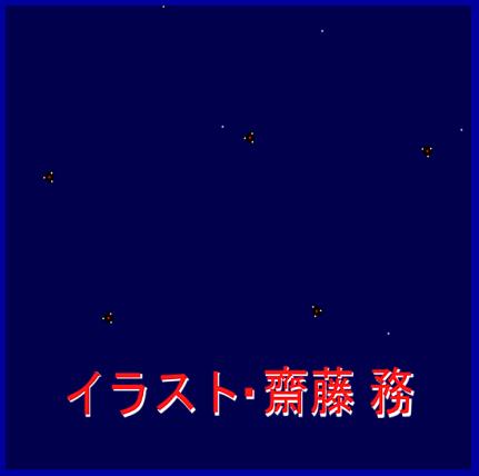 齋藤務-作品-NO- (53)a