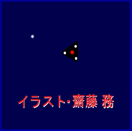 齋藤務-作品-NO- (54)a