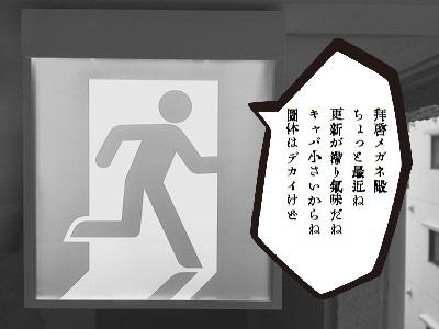 綱島1217001