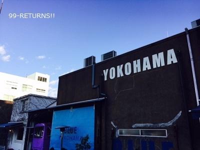 Ryamashita0113008.jpg