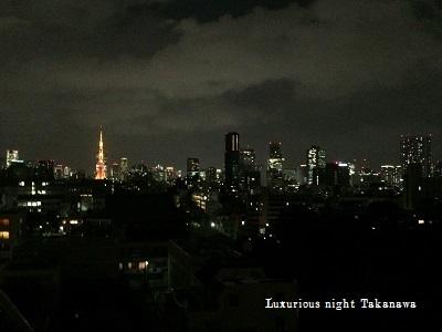 takanawanight001.jpg