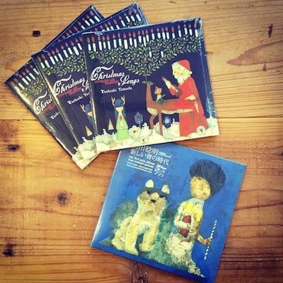 クリスマス2016山田稔明CD