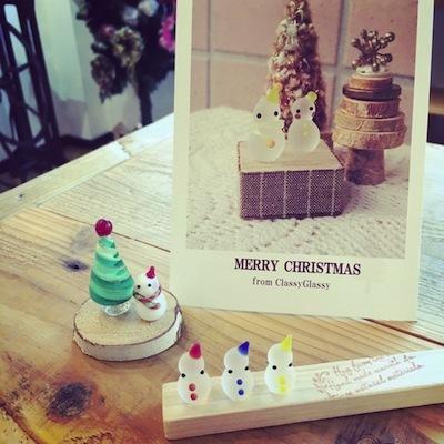 クリスマス2016classyglassy
