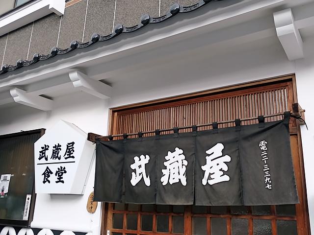 161125musashiya01.jpg