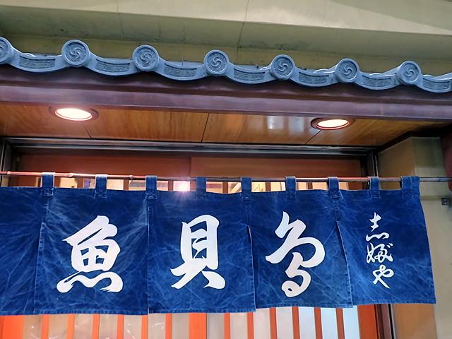 161217shibuya01.jpg