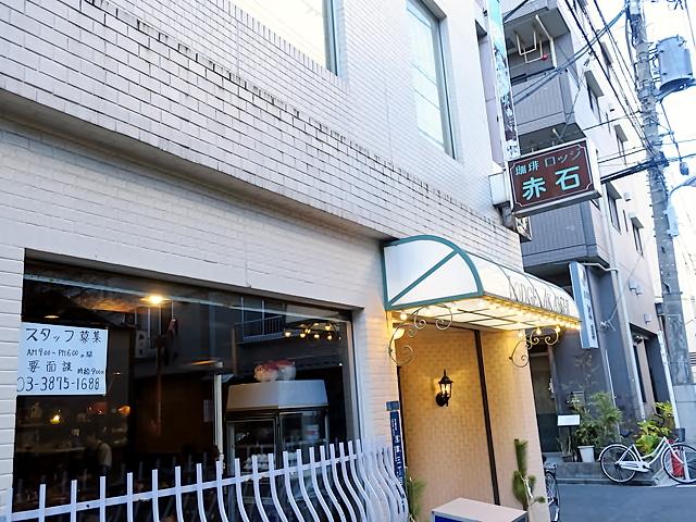 170103akaishi01.jpg