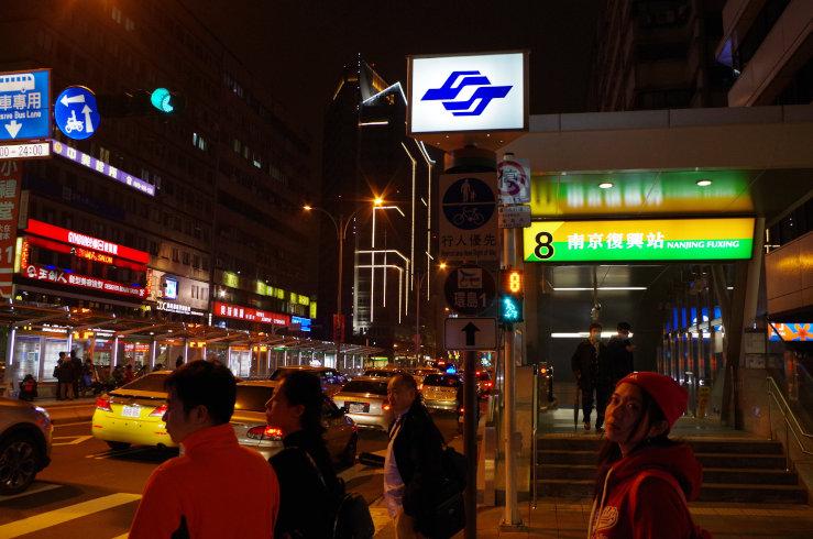 taiwan-693[1]