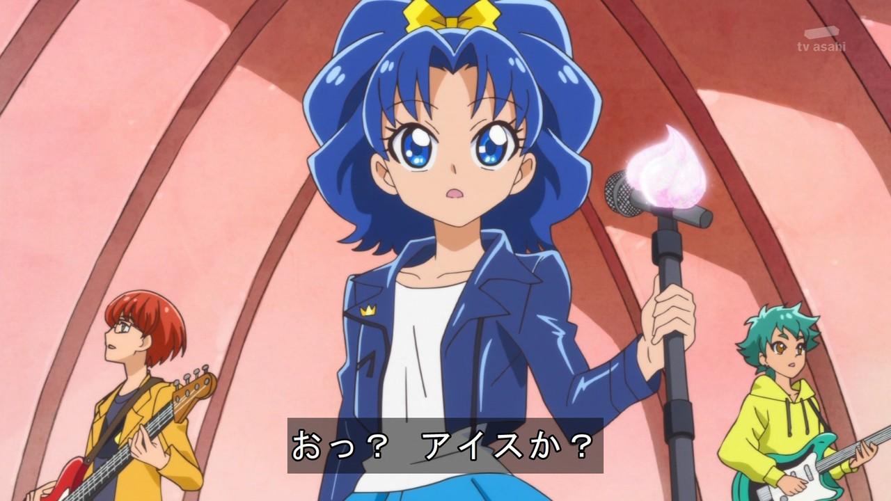アラプリ#1今回の青い娘