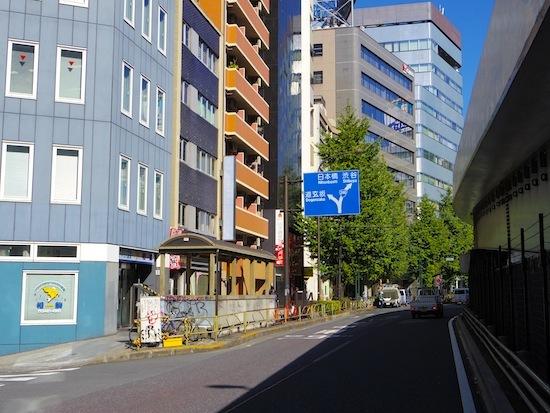 「禿塚・カムロ塚」