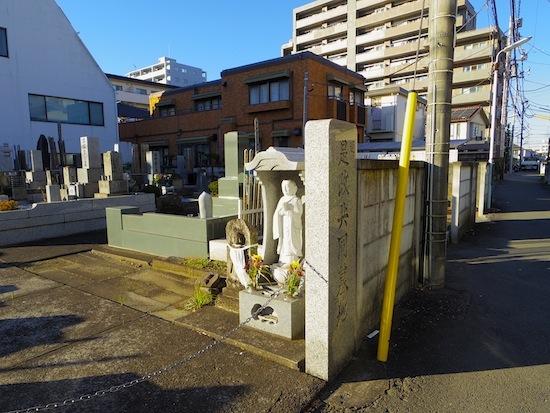「関谷塚」