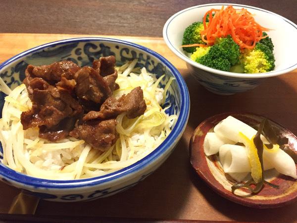 Jan19_牛丼