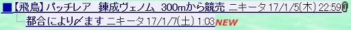 20170108002.jpg