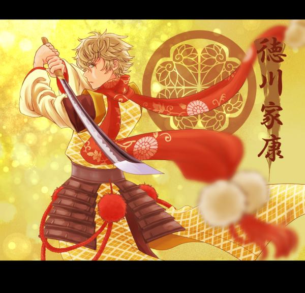 イケメン戦国 より徳川家康誕生祭記念 Golden Field
