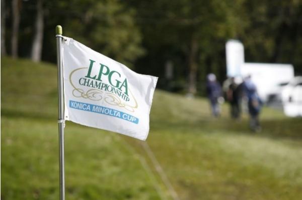 LPGA.jpg
