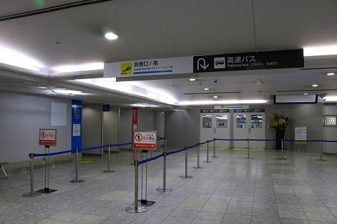 空港02B