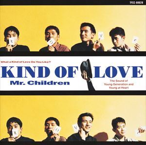 01kind of love_R