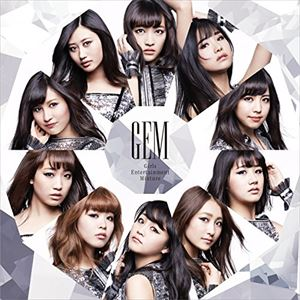 Girls Entertainment Mixture_R
