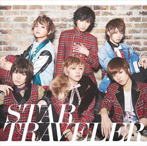 STAR TRAVELER_R