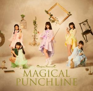 MAGiCAL PUNCHLiNE_R