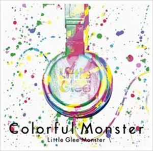 Colorful Monster_R