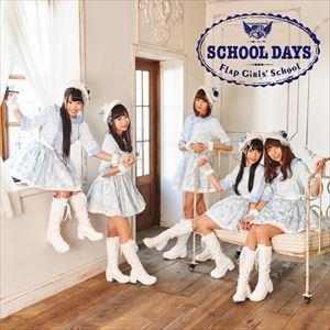 school days_R