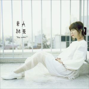 05 kayoko_R