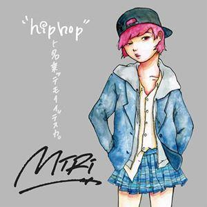 miri_R.jpg