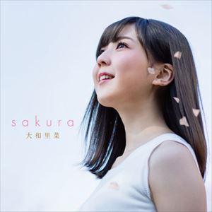 sakura_R.jpg