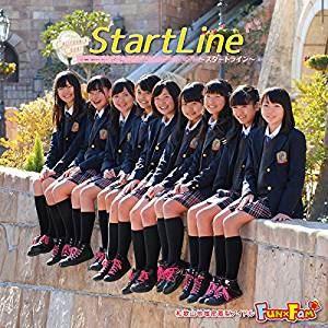 startline_R.jpg